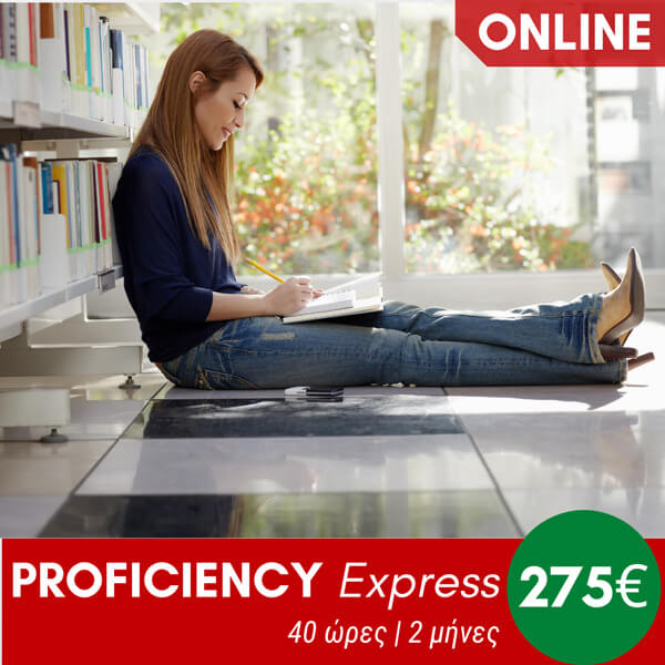 PROFICIENCY-Express-275€-01