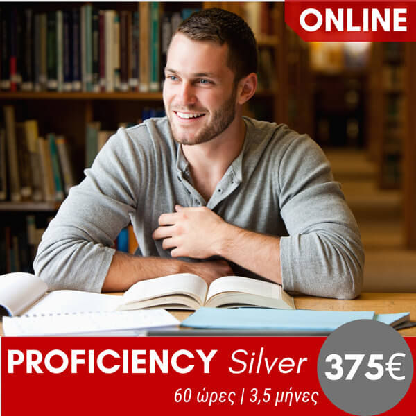 PROFICIENCY-SILVER-375€-01
