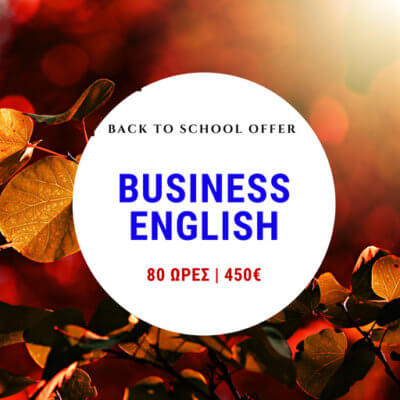 back-to-school-business-english