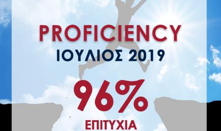Αποτελέσματα PROFICIENCY εξεταστικής Ιουλίου 2019!