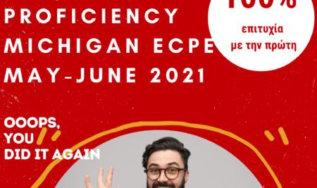 Breaking News !!!! 100% success stories @Michigan ECPE May-June 2021