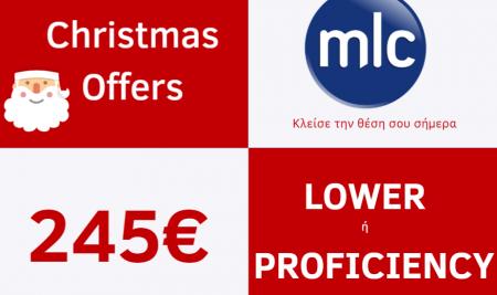 """Φέτος θα πιστέψεις κι εσύ…Χριστούγεννα με """"Lower ή Proficiency 245€"""""""